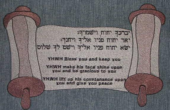 Aaronic Blessing in Hebrew Aaronic Blessing